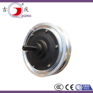60V 250W BLDC Hub Motor of Electric Scooter Parts pictures & photos