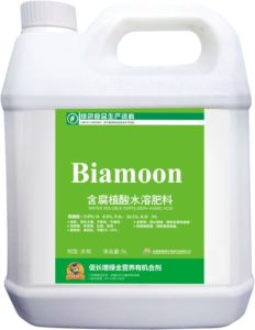 Biammon-Humic Acid Liquid Fertilizer pictures & photos