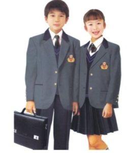 School Uniform School Blazer for Boys and Girls -Su48 pictures & photos