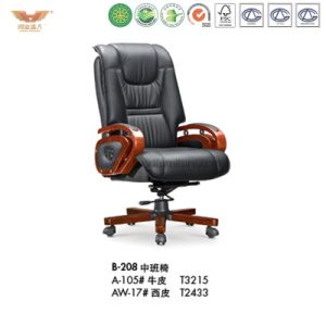 Office Furniture Wooden Executive Chair (B-208) pictures & photos