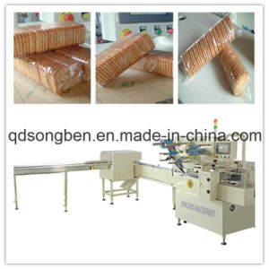 Trayless Biscuit Packaging Machine With 2 Feeders (SG-3) pictures & photos
