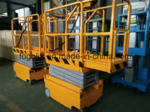 Self-Propelled Scissor Lift Platform Diesel/Electric/Gaslione Scissor Lift pictures & photos