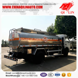2000 Us Gallons Oil Tank Truck for Diesel Charging pictures & photos