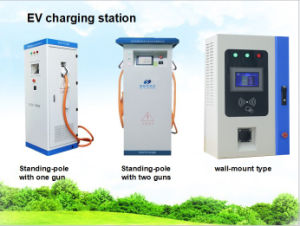 EV DC Fast Charge Station for Electric Car with Chademo pictures & photos
