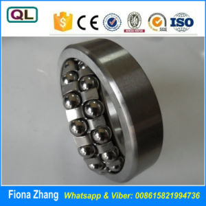 Steel Ball Bearings Self-Aligning Ball Bearing Company pictures & photos