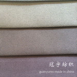 Super Soft Polyester and Nylon Corduroy Fabric for Home Textile pictures & photos
