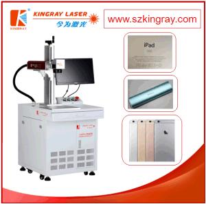 Sumsung or Black Color Laser Engraving Machine/Laser Engraver