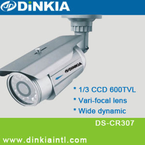 50m IR Waterproof High Resolution Wide Dynamic Surveillance Camera (DS-CR307)