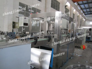 Aluminium Pop-Top Can Filling Line, Beer Canning Line, Canning Production Line pictures & photos