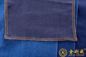 Super Stretch Denim 8.6 Oz Indigo Fabric pictures & photos