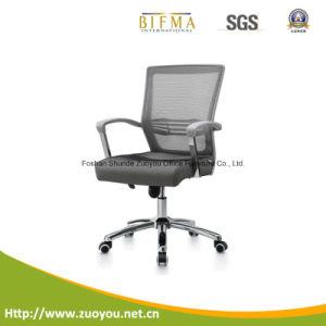 Modern Colorful Mesh Office Chair (B616B-2 Grey)