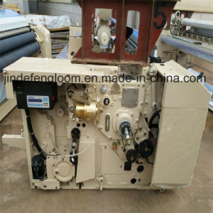 190cm Dobby Weaving Machine Water Jet Loom with Double Nozzle pictures & photos