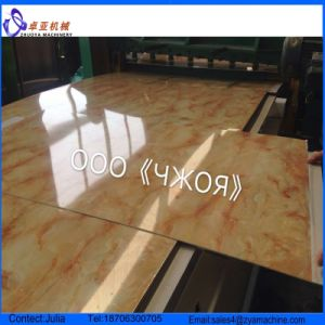 PVC Imitation Marble Wall Panel Production Line pictures & photos