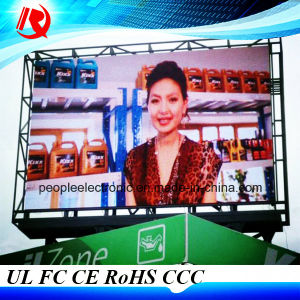 Pixel 10mm Full Color Video Function Outdoor LED Display pictures & photos