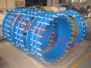 Wcb Pipe Expansion Joint