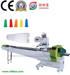 Disposable Mouth Tips Flow Packing Machine (CB-300S)
