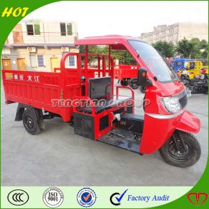 High Quality Chongqing New Three Wheel Motorcycle pictures & photos