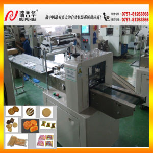 Biscuits Wafer Spooncake Cake Autoamtic Packing Machine pictures & photos