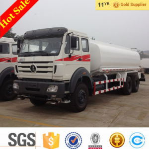 Beiben North Benz 20, 000 Litres 20m3 Fuel Tank Truck pictures & photos