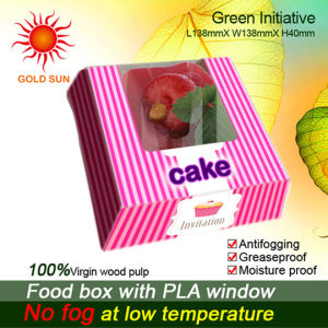 Food Packaging Box (W140) pictures & photos