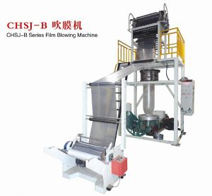 HDPE&LDPE Film Blowing Machine pictures & photos