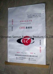 Coated PP Woven Bag with Printed OPP Film pictures & photos