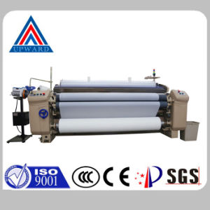 China Upward Brand 280cm Cam Shedding Water Jet Loom Weaving Machine pictures & photos