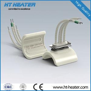 60*60 Quartz Trough Type Low Voltage Ceramic Heater pictures & photos
