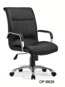 Medium Back Office Chair Op-B626