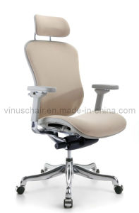 High back chair (VBZ1-YF-G12)