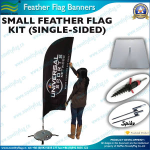 Single or Double Sided Flying Beach Feather Flag (SC-NF04F06070) pictures & photos
