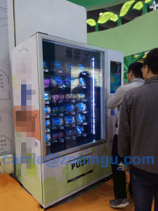 LED Touch Screen Computer Managment System Belt Conveyor Fruit &Salad Vending Machine pictures & photos
