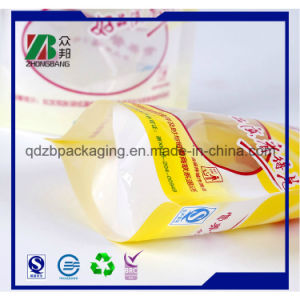 Customized Printing Plastic Spout Pouch Wine Packaging Nozzle Handle Bag (ZB388) pictures & photos