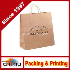 Custom Printing Kraft Paper Bag (2150) pictures & photos