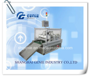 Tube Fill & Seal Leak-Checking Machine