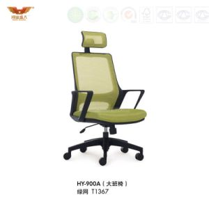 Modern Office Furniture High Back Ergonomic Executive Mesh Chair with Tilt Lock Adjustable Headrest and Armrest (HY-19A) pictures & photos