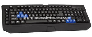 Game Keyboard with 5 Multimedia Keys pictures & photos