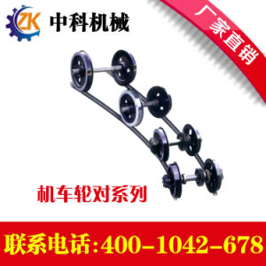 Mining Wheel Set Product pictures & photos