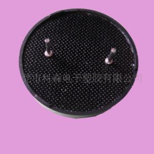 Passive Buzzers 2310 AC Voltage Low Power Consumption Buzzer pictures & photos