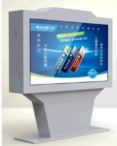 Outdoor LCD Kiosk 65inch Touch Screen pictures & photos