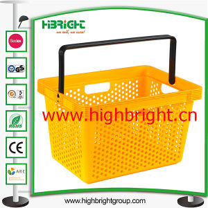 Vrign PP Plastic Hand Basket with Handle Lock pictures & photos
