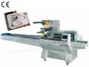 CE Approved Chicken Packing Machine (CB-600) pictures & photos
