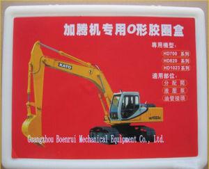 High Quality O-Ring Kit for Kato Excavator