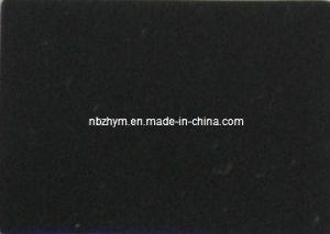 Epoxy-Polyester Powder Coatings (EP50001R)