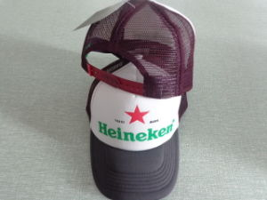 Customized Popular Cotton Sport Cap