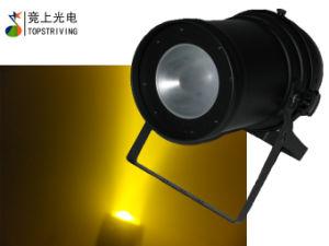 COB PAR 64 / Stage Washing Light with 200W RGBWA 5 in 1COB PAR 64 RGBWA Wfl