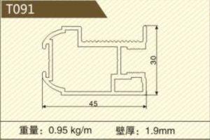 Luminum Profile for Wardrobe Door