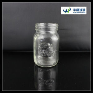 High Quality 110ml Glass Jam Jar Hj178