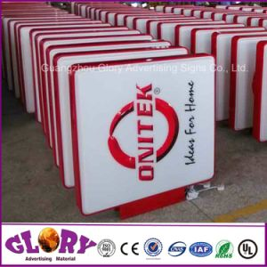 Advertising LED Cafe Display Acrylic Light Box pictures & photos