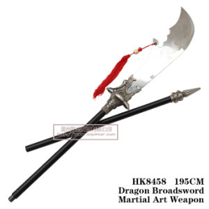 Green Dragon Crescent Moon Blade Guan Yu′s Sword 195cm HK8458 pictures & photos